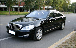 5 Seat Luxury Car (Mercedes Benz S Class)
